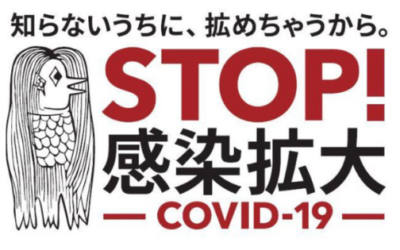 Amabié, el talismán Japones contra el covid-19
